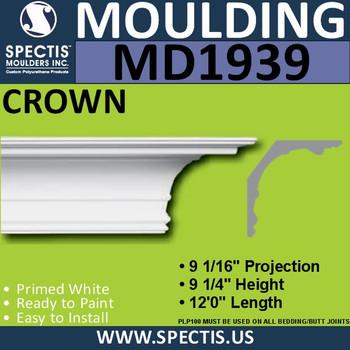 MD1939 Crown Molding Trim decorative spectis urethane