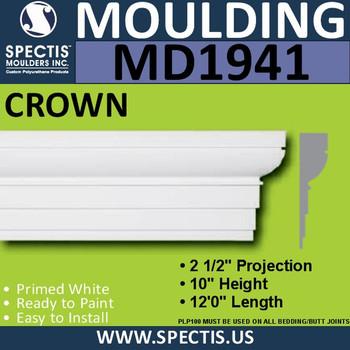 MD1941 Crown Molding Trim decorative spectis urethane