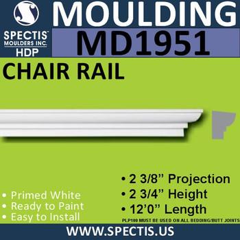 MD1951 Chair Rail Molding Trim decorative spectis urethane