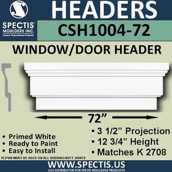 """CSH1004-72 Crosshead for Window/Door 3.25""""P x 12.75""""H x 72""""W"""