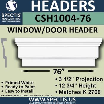 """CSH1004-76 Crosshead for Window/Door 3.25""""P x 12.75""""H x 76""""W"""
