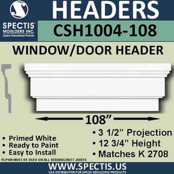 """CSH1004-108 Crosshead for Window/Door 3.25""""P x 12.75""""H x 108""""W"""