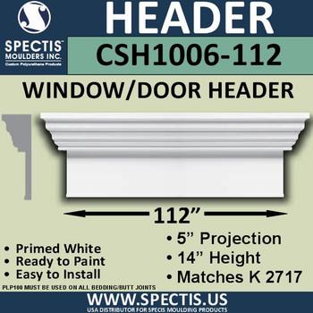 """CSH1006-112 Crosshead for Window/Door 5""""P x 14""""H x 112""""W"""