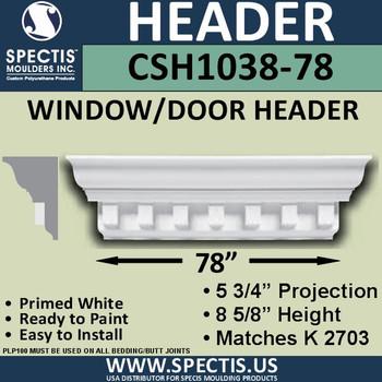 """CSH1038-78 Crosshead for Window/Door 5.75""""P x 8.625""""H x 78""""W"""