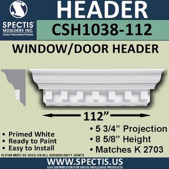 """CSH1038-112 Crosshead for Window/Door 5.75""""P x 8.625""""H x 112""""W"""