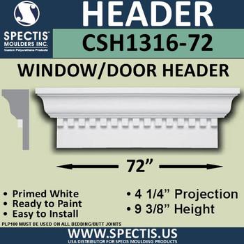 """CSH1316-72 Crosshead for Window/Door 4.25""""P x 9..375""""H x 72""""W"""
