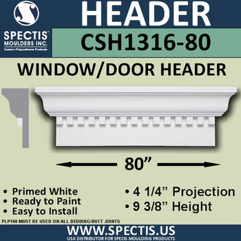 """CSH1316-80 Crosshead for Window/Door 4.25""""P x 9..375""""H x 80""""W"""