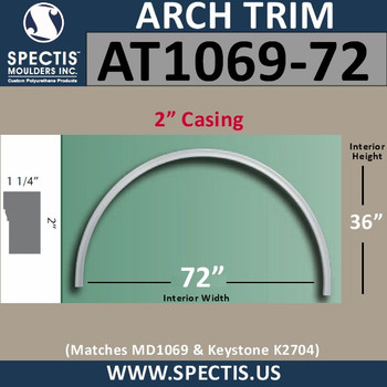 """AT1069-72 Arch Circle Top 2"""" Wide Casing 72"""" Opening"""