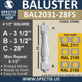 """BAL2031-28FS Urethane Fossil Stone Baluster 4 1/2""""W X 28""""H"""