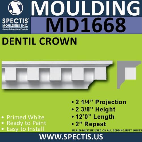 """MD1668 Spectis Molding Dentil Trim 2 1/4""""P x 2 3/8""""H x 96""""L"""