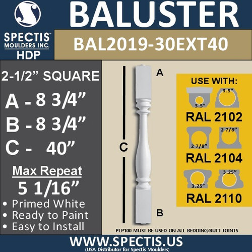 "BAL2019-30EXT40 Urethane Baluster Extended 2 1/2""W X 40""H"