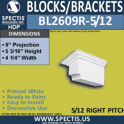 "BL2609R-5/12 Pitch Block or Bracket 4""W x 5""H x 9"" P"