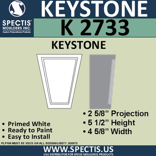 """K2733 Spectis Urethane Keystone 2 5/8""""P X 5 1/2""""H X 4 5/8""""W"""