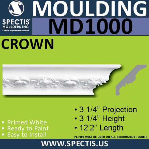 "MD1000 Crown Molding Trim 3 1/4""P x 3 1/4""H x 12'2""L"