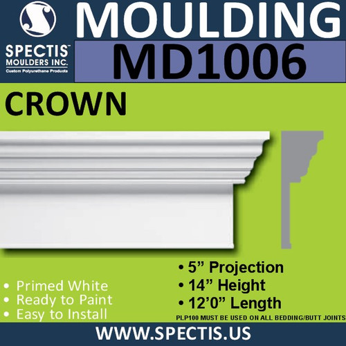 "MD1006 Crown with Base Molding Trim 5""P x 14""H x 144""L"