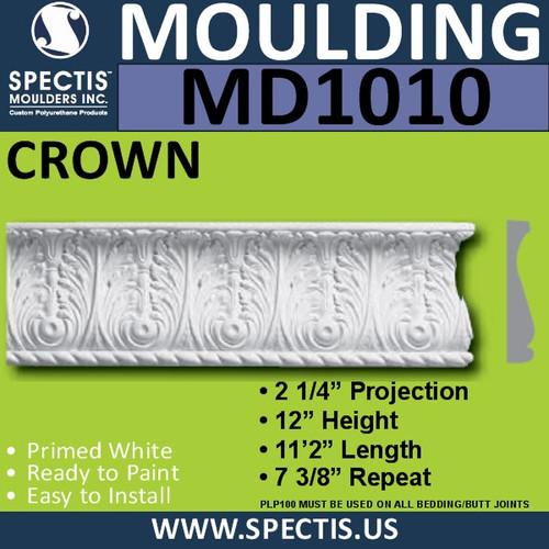 """MD1010 Molding Trim Molding 2 1/4""""P x 12""""H x 134""""L"""