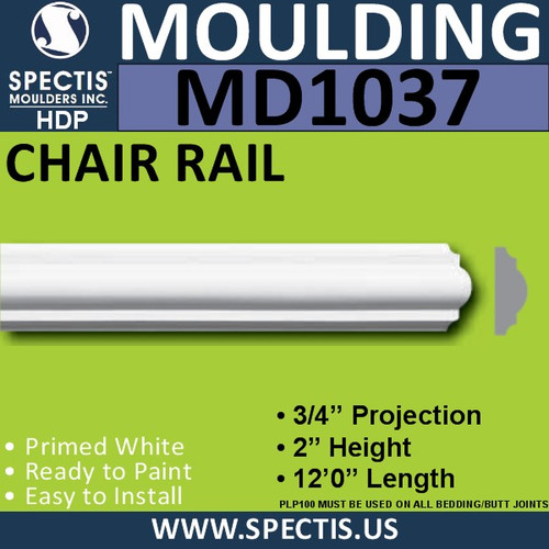 "MD1037 Spectis Molding Chair Rail Trim 3/4""P x 2""H x 144""L"
