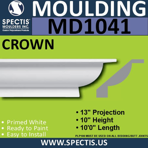 "MD1041 Spectis Crown Molding Trim 13""P x 10""H x 120""L"