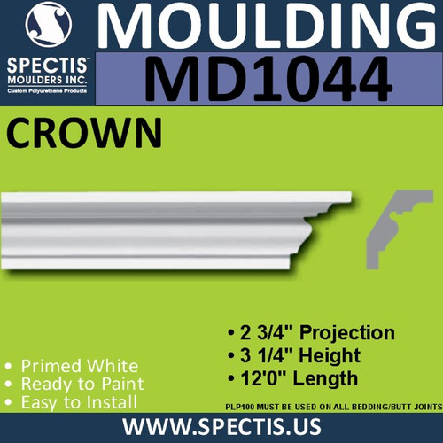 "MD1044 Spectis Crown Molding Trim 2 3/4""P x 3 1/4""H x 144""L"