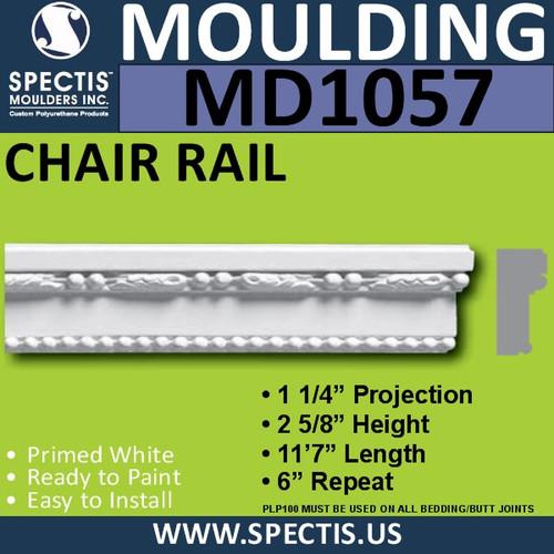 """MD1057 Spectis Molding Case Trim 1-1/4""""P x 2 5/8""""H x 139""""L"""