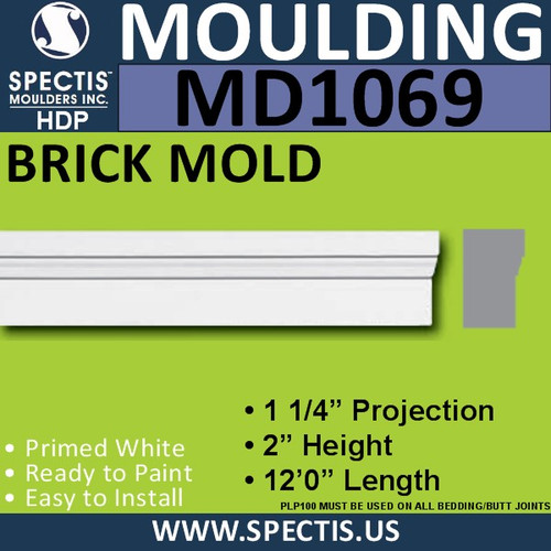 "MD1069 Spectis Brick Molding Trim 1 1/4""P x 2""H x 144""L"