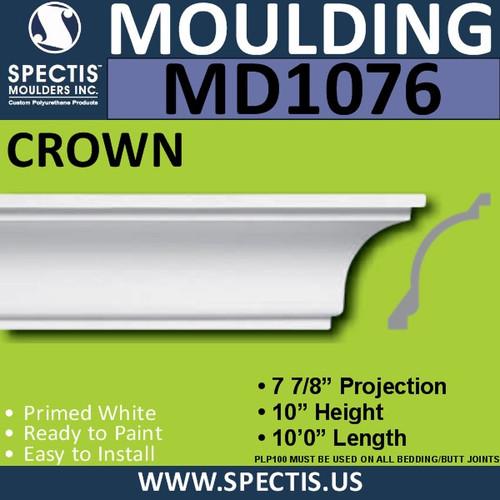 """MD1076 Spectis Crown Molding Trim 7 7/8""""P x 10""""H x 120""""L"""