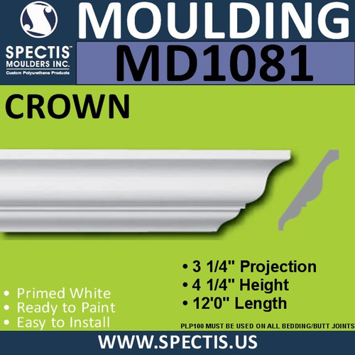 "MD1081 Spectis Crown Molding Trim 3 1/4""P x 4 1/4""H x 144""L"
