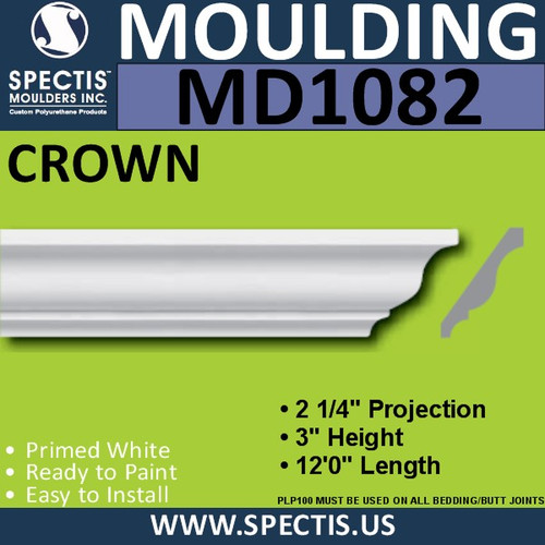 "MD1082 Spectis Crown Molding Trim 2 1/4""P x 3""H x 144""L"