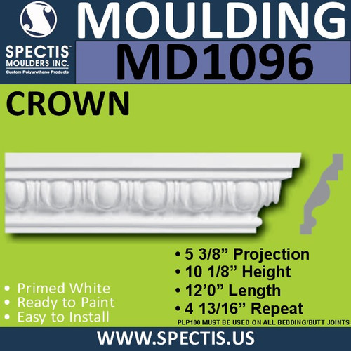 "MD1096 Spectis Crown Molding Trim 5 3/8""P x 10 1/8""H x 144""L"