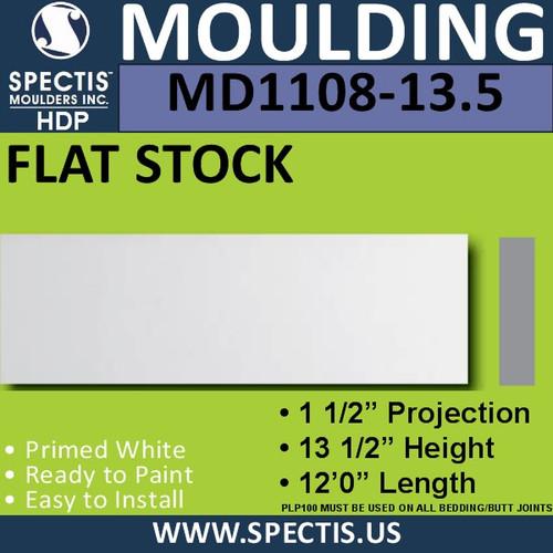 """MD1108-13.5 Spectis 1-1/2"""" Flat Trim 1 1/2""""P x 13 1/2""""H x 144""""L"""