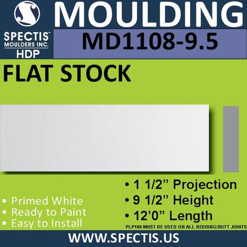 """MD1108-9.5 Spectis 1-1/2"""" Flat Trim 1 1/2""""P x 9 1/2""""H x 144""""L"""