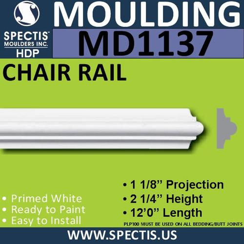"""MD1137 Spectis Molding Rail Trim 1 1/8""""P x 2 1/4""""H x 144""""L"""