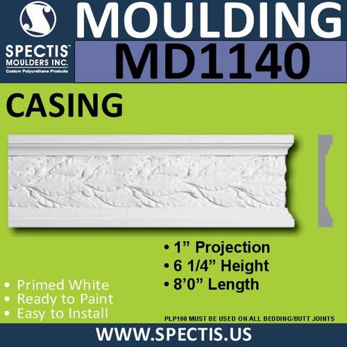"""MD1140 Spectis Molding Case Trim 1""""P x  6 1/4""""H x 96""""L"""