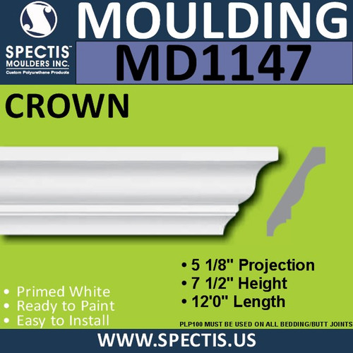 "MD1147 Spectis Crown Molding Trim 5 1/8""P x 7 1/2""H x 144""L"