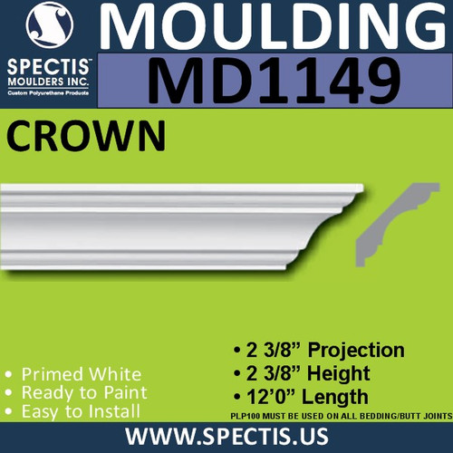 "MD1149 Spectis Crown Molding Trim 2 3/8""P x 2 3/8""H x 144""L"