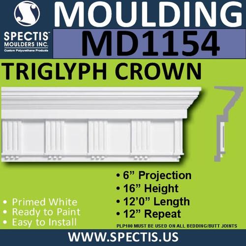 """MD1154 Spectis Triglyph Crown Molding Trim 6""""P x 16""""H x 144""""L"""