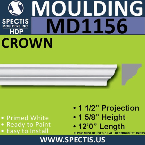 "MD1156 Spectis Crown Molding Trim 1 1/2""P x 1 5/8""H x 144""L"