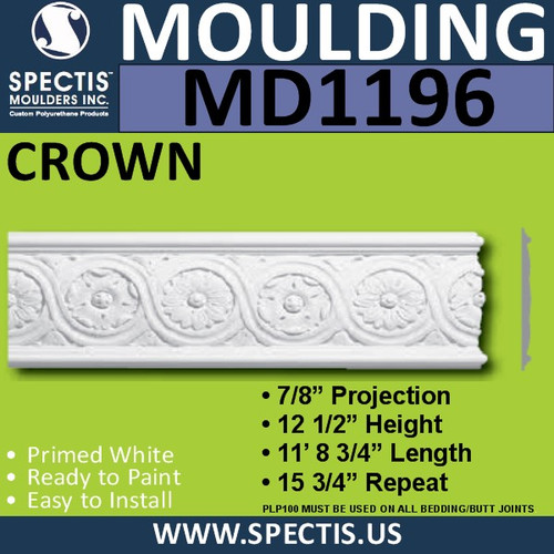 """MD1196 Spectis Molding Case Trim 7/8""""P x 15 1/2""""H x 140 3/4""""L"""