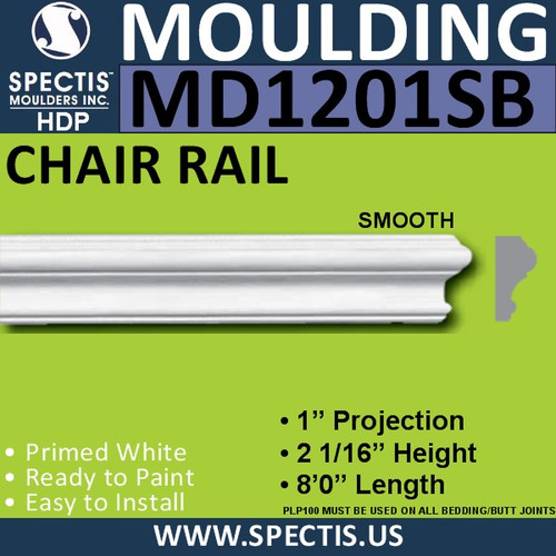 "MD1201SB Smooth Chair Rail 1""P x 2 1/16""H x 96""L"
