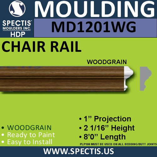 "MD1201WG Wood Grain Chair Rail 1""P x 2 1/16""H x 96""L"