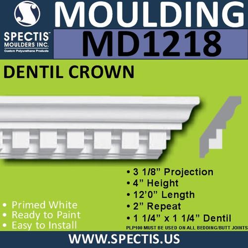 """MD1218 Spectis Crown Molding Dentil Trim 3 1/8""""P x 4""""H x 144""""L"""