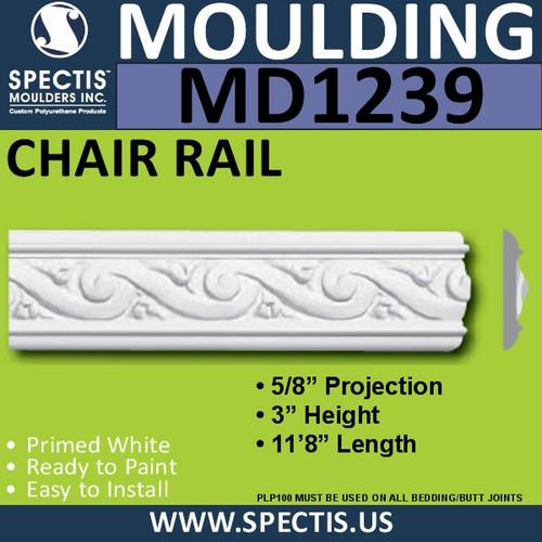 """MD1239 Spectis Molding Case Trim 5/8""""P x 3""""H x 11' 8""""L"""