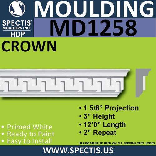 """MD1258 Spectis Crown Molding Trim 1 5/8""""P x 3""""H x 144""""L"""