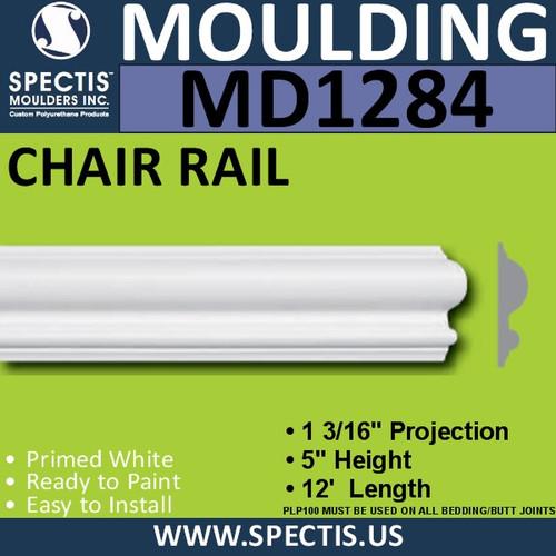 """MD1284 Spectis Molding Case Trim 1 3/16""""P x 5""""H x 144""""L"""