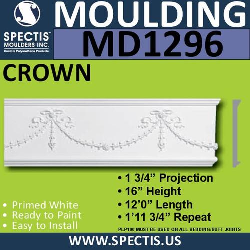 """MD1296 Spectis Molding Base Trim 1 3/4""""P x 16""""H x 144""""L"""