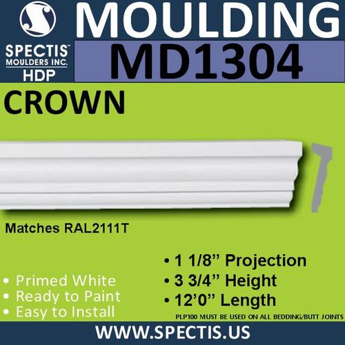 """MD1304 Spectis Molding Case Trim 1 1/16""""P x 3 3/4""""H x 144""""L"""