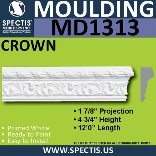 """MD1313 Spectis Molding Rail Trim 1 7/8""""P x 4 3/4""""H x 144""""L"""