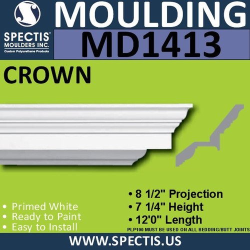 """MD1413 Spectis Crown Molding Trim 8 1/2""""P x 7 1/4""""H x 144""""L"""
