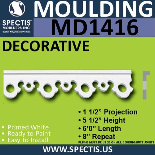 """MD1416 Spectis Molding Base Cap Trim 3/4""""P x 5 1/2""""H x 72""""L"""