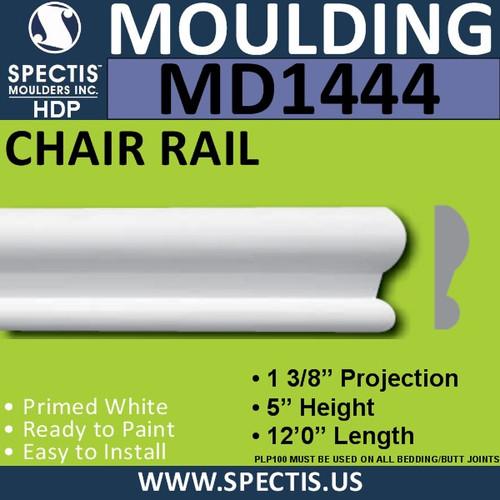 """MD1444 Spectis Molding Base Cap Trim 1 3/8""""P x 5""""H x 144""""L"""